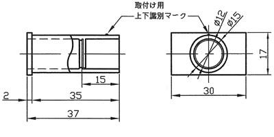 水抜きパイプ T型 弁付き グレー 17×30×37mm <フジオカエアータイト>