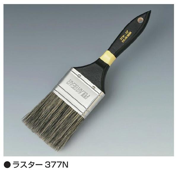 大塚刷毛製造 ラスター刷毛 377
