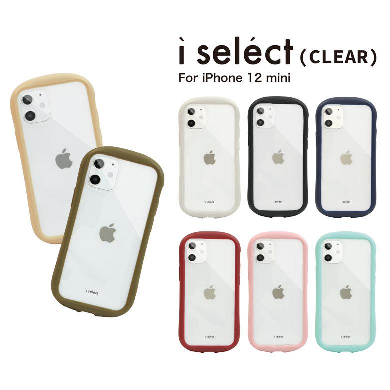 i select clear iPhone 12mini ケース