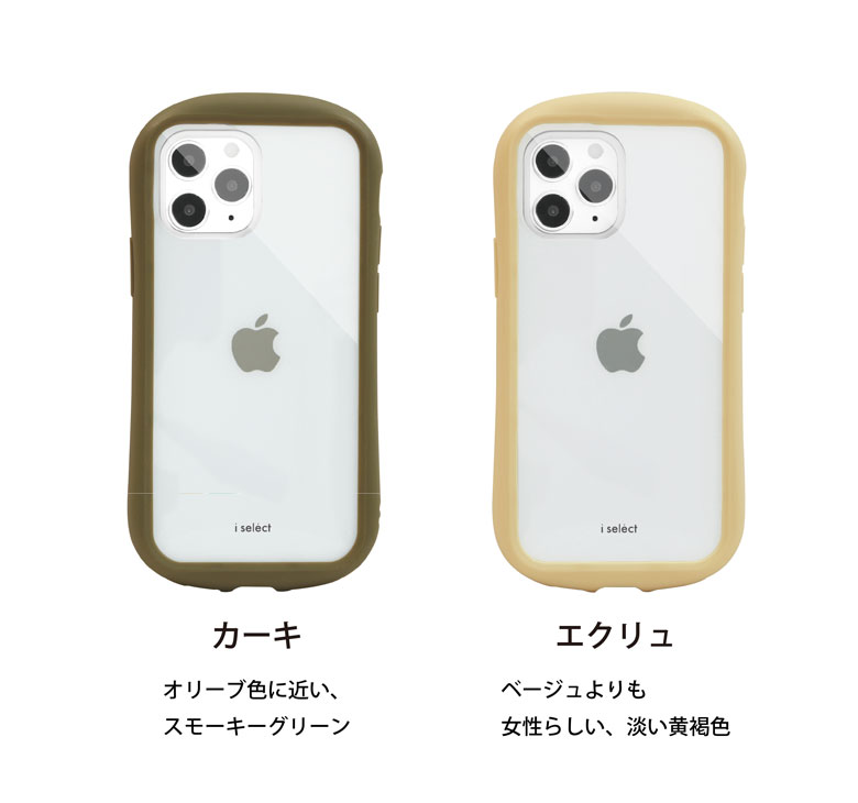 i select clear iPhone 12/12Pro ケース