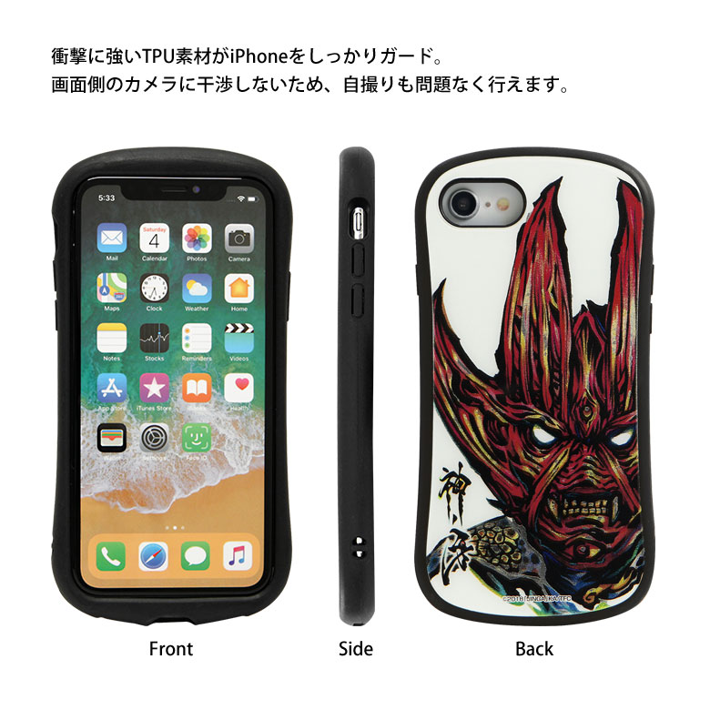 牙狼 -GARO- i select iPhone8 iPhone7 ガラスケース