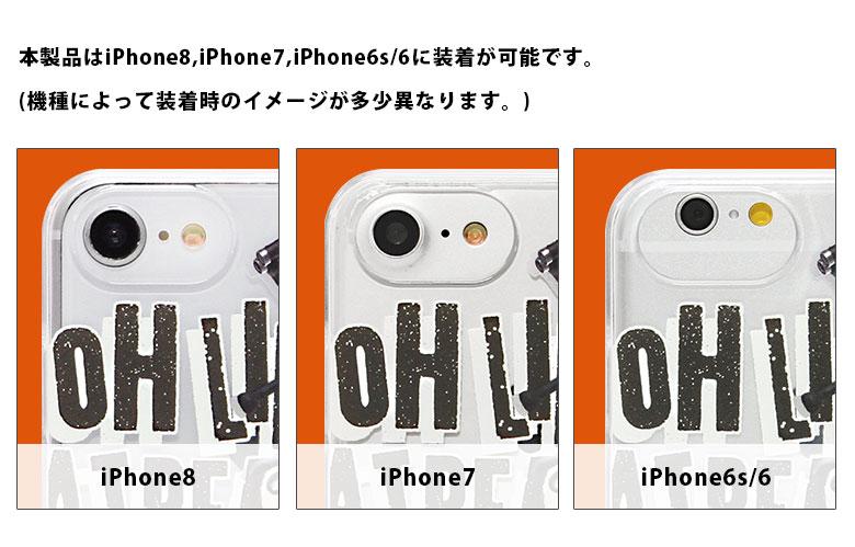 ひつじのショーン iPhone8 iPhone7 4.7インチモデル対応 スマホケース