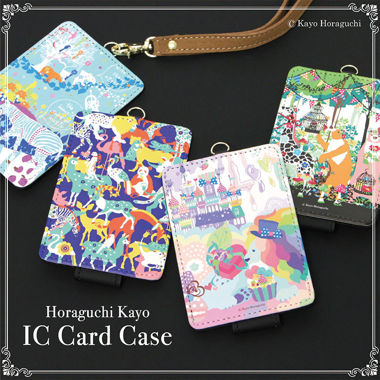 パスケース ホラグチカヨ ICカードケース
