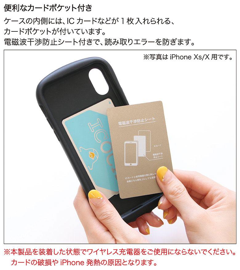 だらりぐまラスカル i select iPhone8/7/6s/6対応ケース