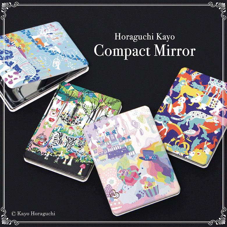 ホラグチカヨ 折りたたみ コンパクトミラー 鏡 拡大鏡付き2面ミラー