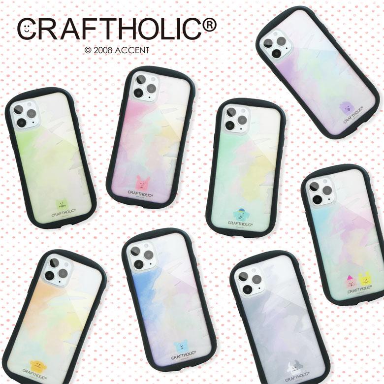 クラフトホリック i select clear iPhone12/12Proケース RAB