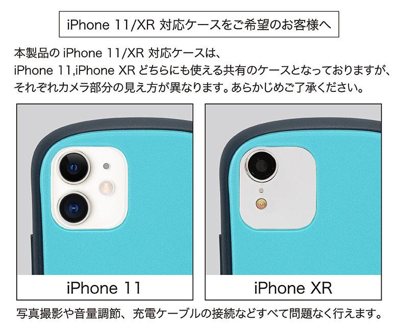 だらりぐまラスカル i select iPhone 11/XR 対応ケース