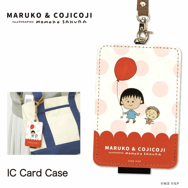 まる子とコジコジ ICカードケース パスケース 定期入れ