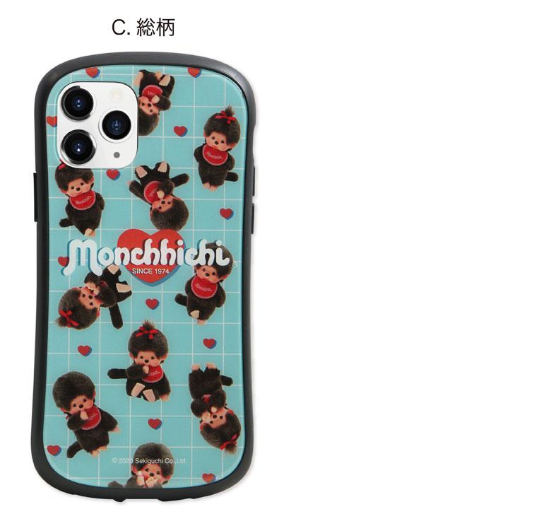 モンチッチ i select iPhone 11 Pro 対応 ケース