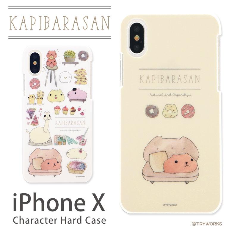 カピバラさん iPhone X ハードケース