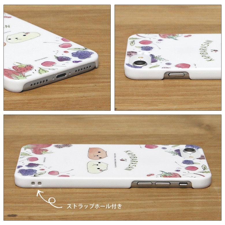 カピバラさん ベリーアート iPhone8 iPhone7 ハードケース