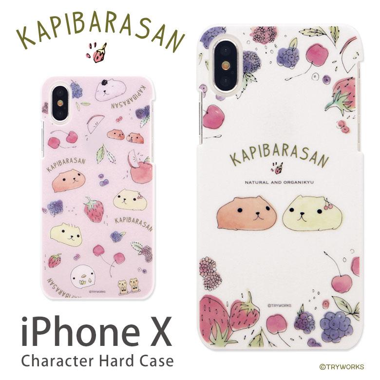 カピバラさん ベリーアート iPhone X ハードケース
