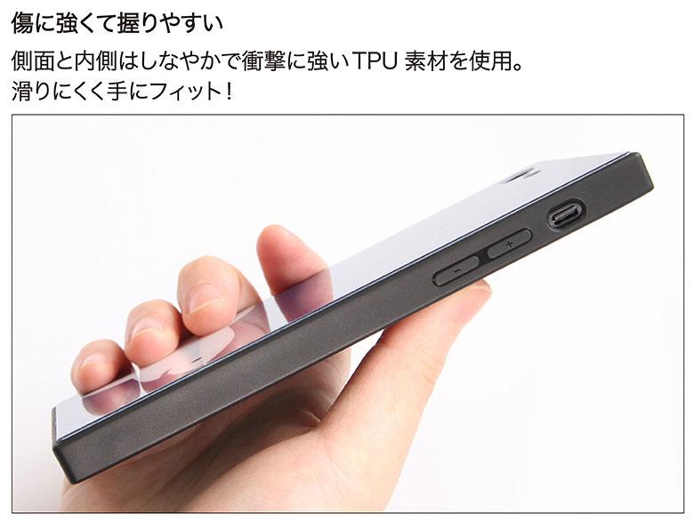 パワーパフ ガールズ iPhone 8/7 対応スクエアガラスケース
