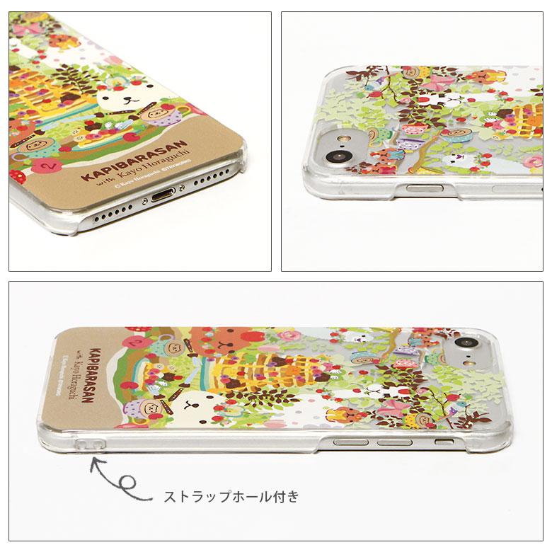 カピバラさん×ホラグチカヨ iPhone7 ハードケース