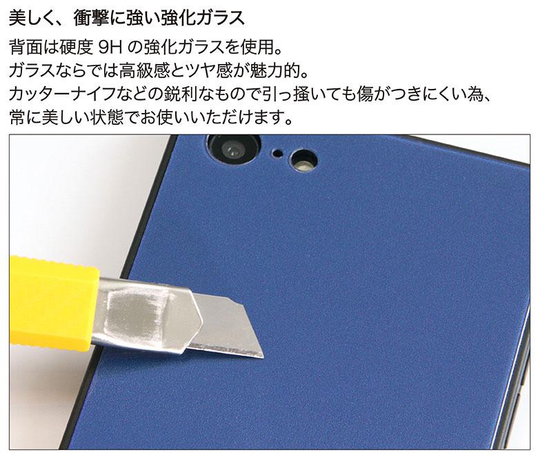 パワーパフ ガールズ iPhone 11/XR 対応スクエアガラスケース