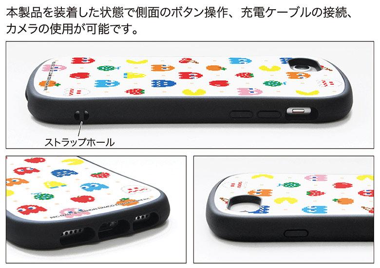 パックマン i select iPhone 8/7/6s/6 対応ケース