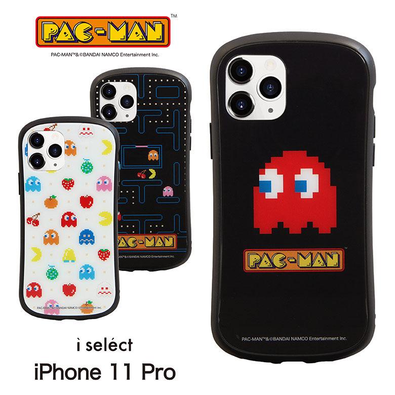 パックマン i select iPhone 11 Pro 対応ケース