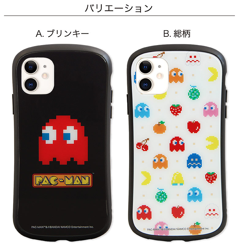 パックマン i select iPhone 11/XR 対応ケース