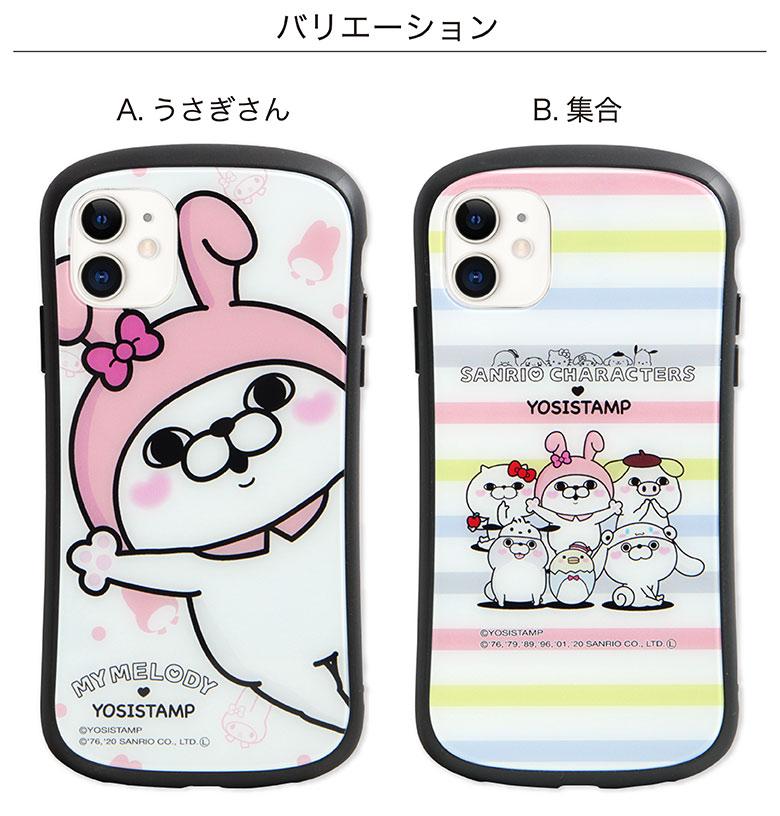 サンリオキャラクターズ×ヨッシースタンプ i select iPhone 11/XR 対応ケース