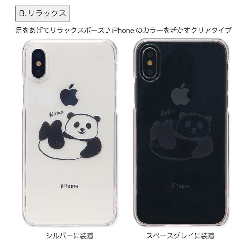 コロコロパンダ iPhoneX ハードケース