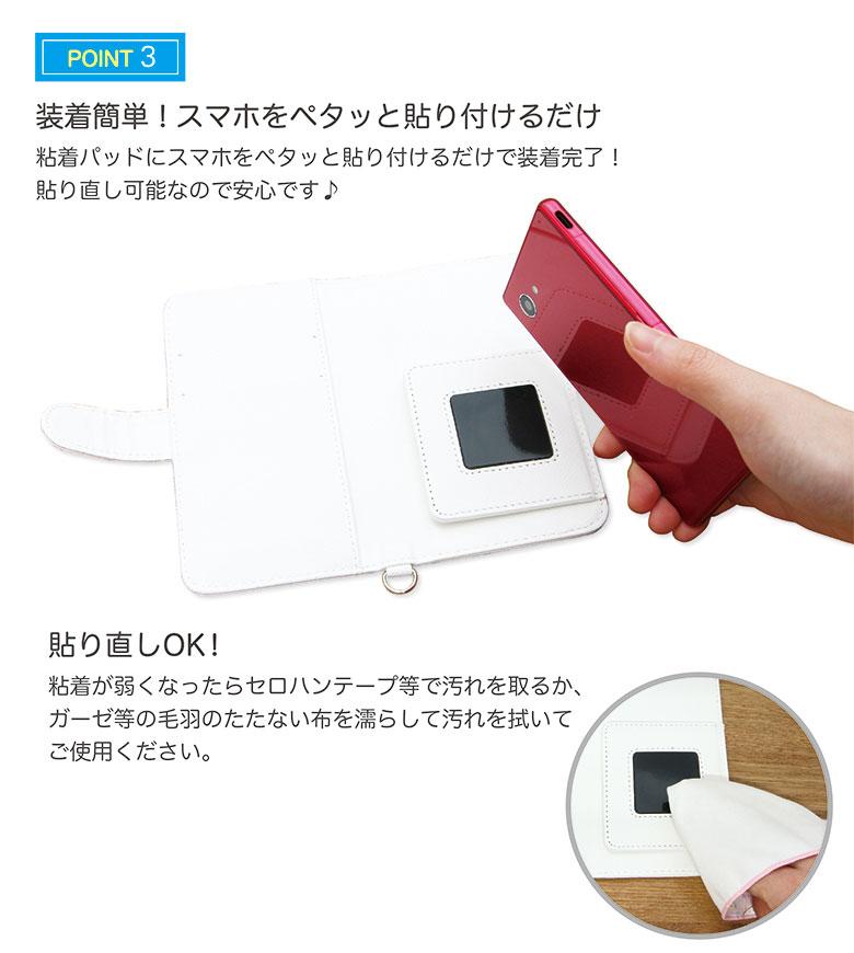 コロコロパンダ 全機種対応 手帳型ケース Mサイズ