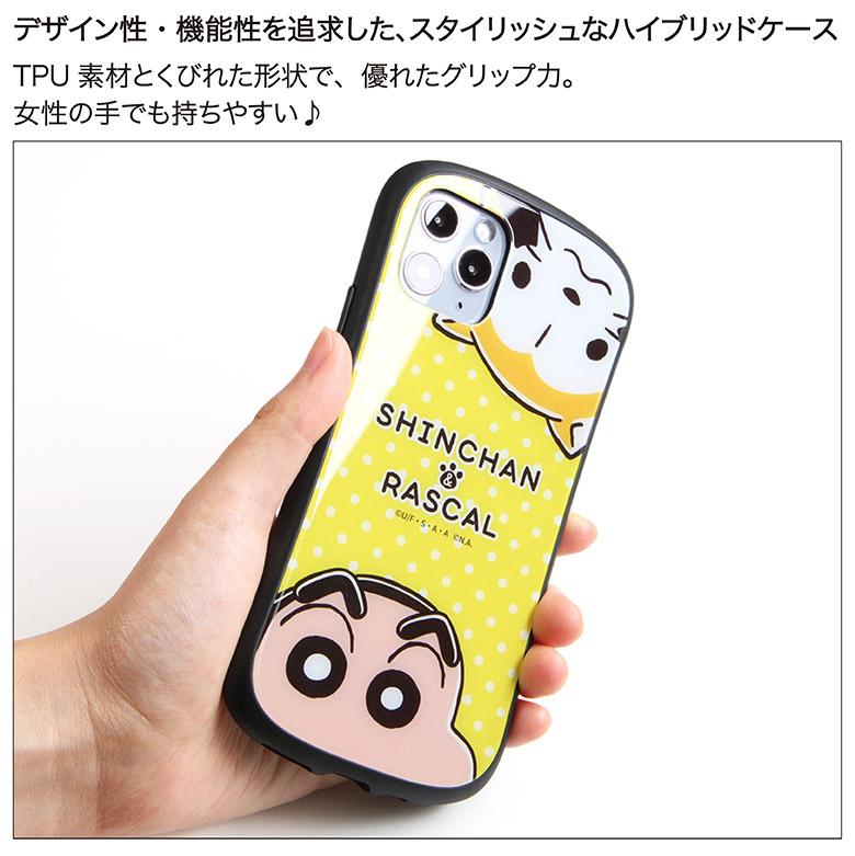 クレヨンしんちゃん&ラスカル i select iPhone 11 Pro 対応ケース