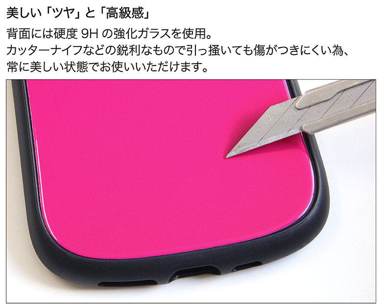 クレヨンしんちゃん&ラスカル i select iPhone 11/XR 対応ケース
