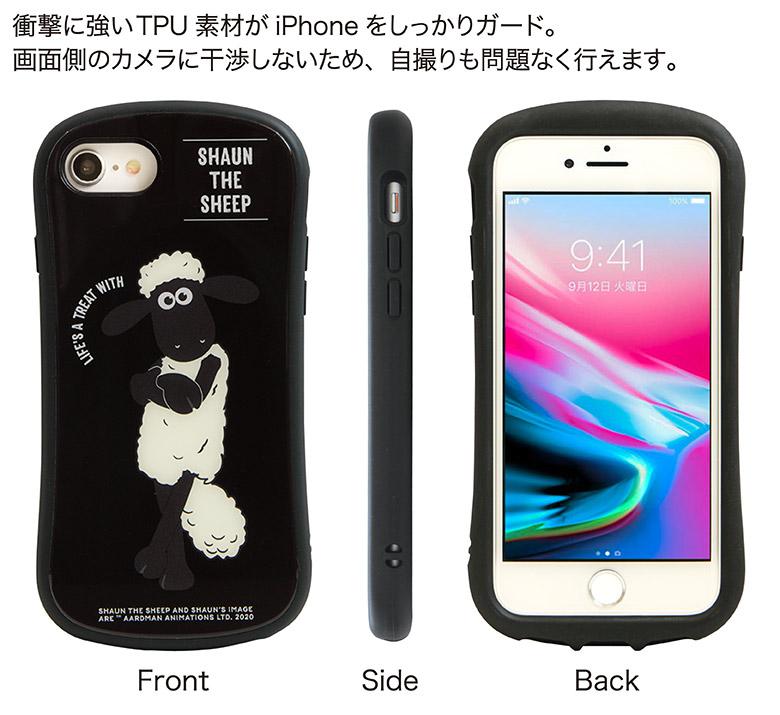 ひつじのショーン i select iPhone SE(第2世代)/8/7/6s/6 対応ケース