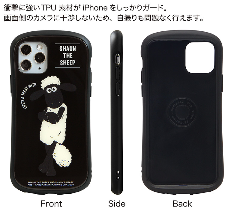 ひつじのショーン i select iPhone 11 Pro 対応ケース