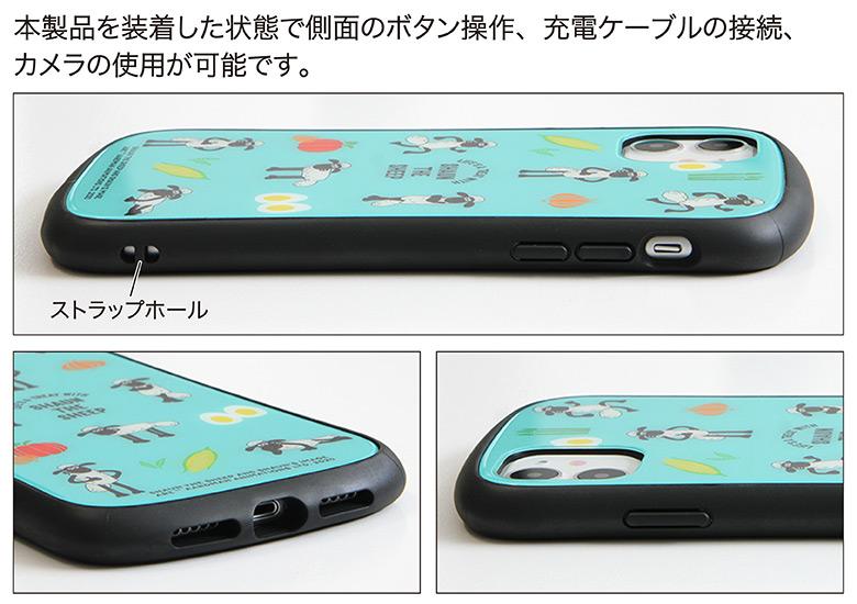ひつじのショーン i select iPhone 11/XR 対応ケース
