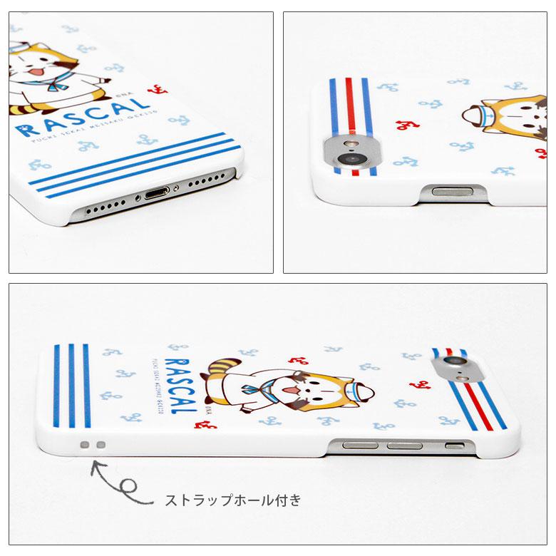 マリンラスカル iPhone7 4.7インチモデル対応 スマホケース