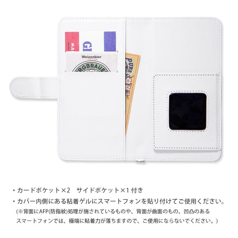 マリンラスカル 全機種対応 手帳型 Mサイズ