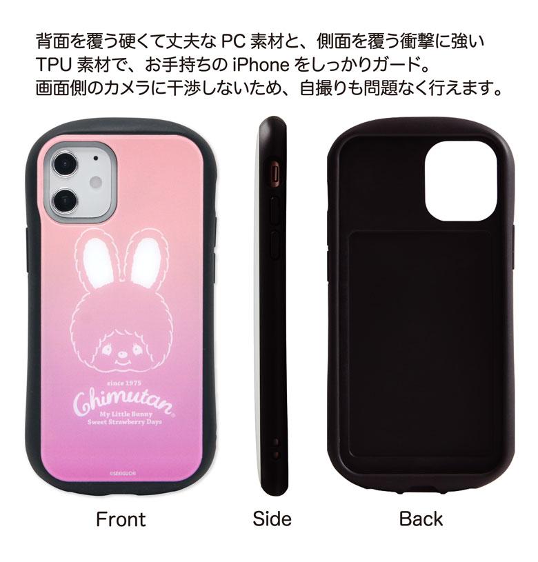 チムたん i select iPhone mini ガラスケース