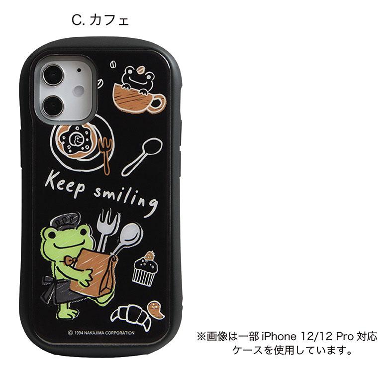 かえるのピクルス i select iPhone 12 mini ガラスケース