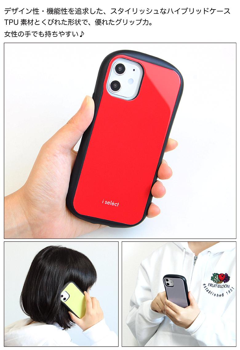 ヨッシースタンプ i select iPhone 12 mini ガラスケース