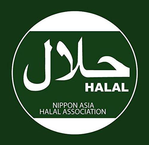 モフィード美容液シャンプー 400ml【オーガニック】【ハラール Halal 認証】