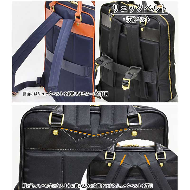 Regale Japone レガーレ ジャポネ ビジネス リュックサック バックパック Made in JAPAN 日本製 クロ 7-106-BK