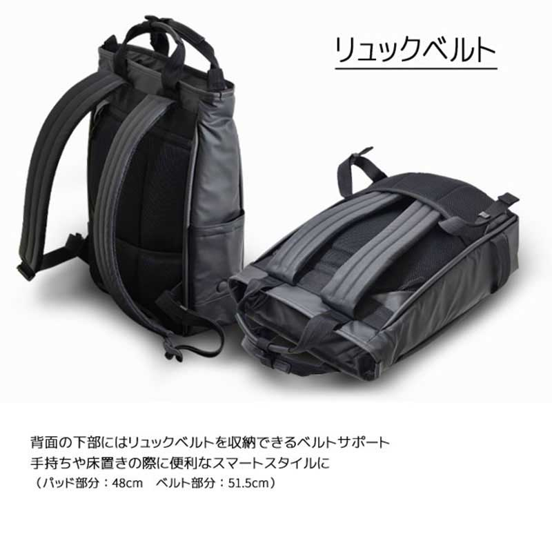 エンドー鞄 NEOPRO COMMUTE LIGHT ネオプロ コミュートライト ビジネスバッグ トートバッグ リュック クロ 2-764-BK