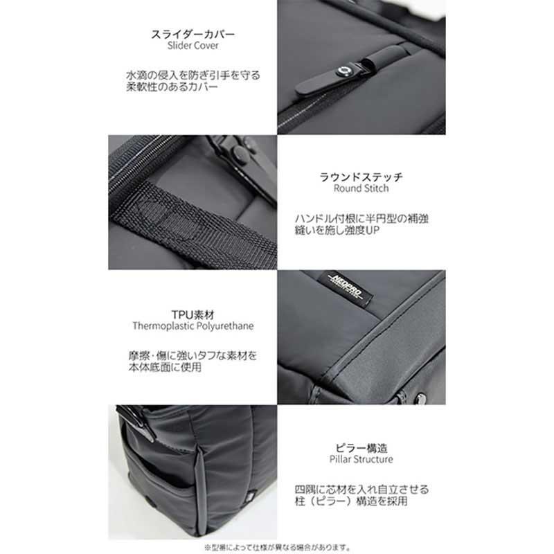 エンドー鞄 NEOPRO COMMUTE LIGHT ネオプロ コミュートライト ビジネスバッグ ショルダーバッグ L クロ 2-766-BK