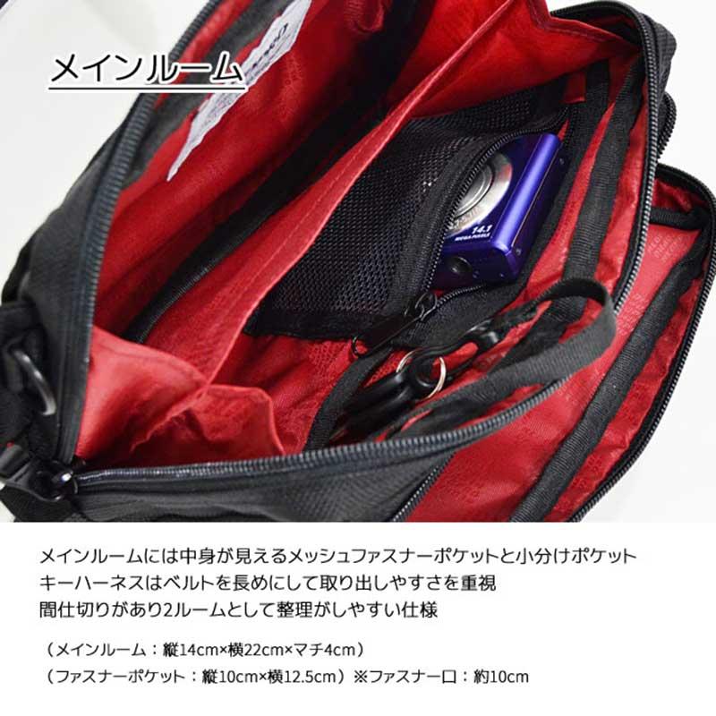 NEOPRO RED ネオプロ レッド ウエストバッグ ボディバッグ ブラック 2-070-BK