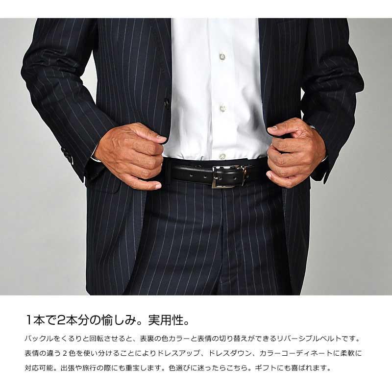 長沢ベルト工業 仏 デュプイ社製 カーフ リバーシブル レザー ベルト 日本製 ブラック/ブラウン NB-015-BKBR