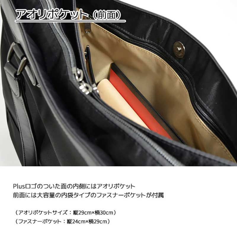 エンドー鞄 Plus プリュス ビジネスバッグ Double トートバッグ ブリーフケース ショルダーバッグ 2way コン×チョコ 2-810-NVCH
