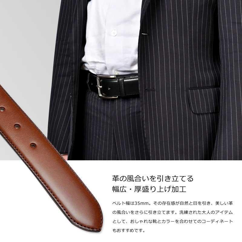 長沢ベルト工業 伊 ブッテーロ 35mm 厚盛り上げ レザー ベルト 日本製 ブラウン NB-018-BR
