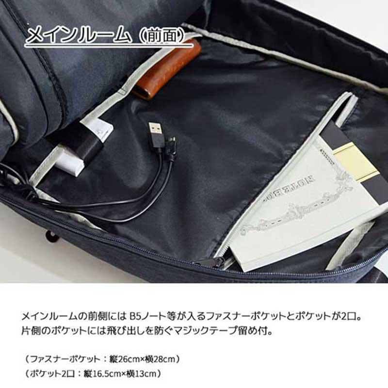 エンドー鞄 Plus Narrow プリュス ナロー リュック バックパック ビジネスバッグ クロ×クロ 2-820-BKBK