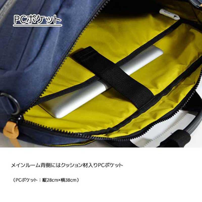 エンドー鞄 Plus MIX プリュス ミックス 3way ブリーフケース ビジネスバッグ クロ 2-830-BK