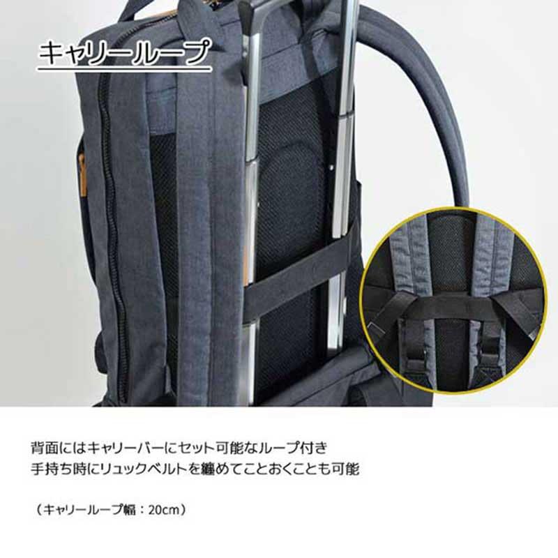 エンドー鞄 Plus MIX プリュス ミックス リュック ビジネス バックパック クロ 2-832-BK