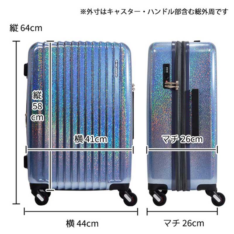 エンドー鞄 FREQUENTER REFLECT フリクエンター リフレクト 4輪 ファスナー スーツケース 機内持込 48cm 33L パールピンク 1-311-PPK