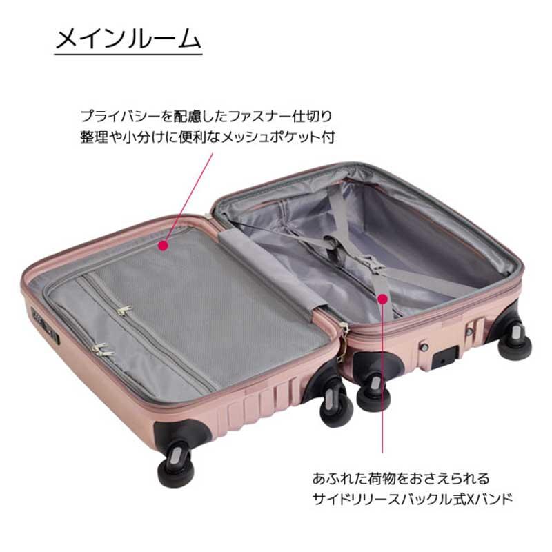 エンドー鞄 FREQUENTER REFLECT フリクエンター リフレクト 4輪 ファスナー スーツケース 58cm 58L パールシルバー 1-310-PSV