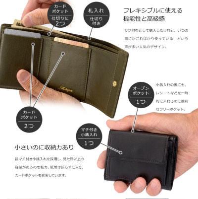 Milagro ミラグロ アニリンカーフ ミニ 三つ折り 短財布 ショートウォレット 牛革 グレー OH-BP302-GY
