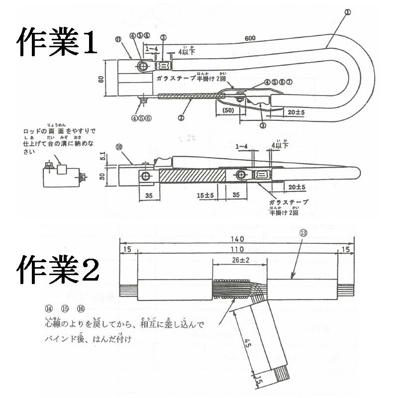 """【製品型式:KAITEN-3- 作業2−はんだ類】 外国人技能実習生向け技能検定 電""""気""""機器組立 「回転電機組立て 随時3級 作業2-はんだ類 セット」 (作業2/複数回分)"""